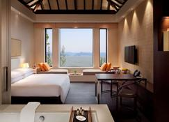 Park Hyatt Ningbo Resort And Spa - Ningbo - Chambre