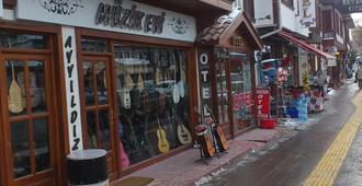 Sevecen Hotel - Ankara - Outdoors view