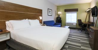 Holiday Inn Express Philadelphia NE - Langhorne - Langhorne