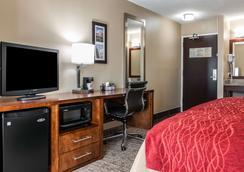 Comfort Inn & Suites - Mount Sterling - Schlafzimmer