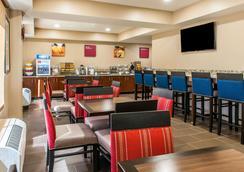 Comfort Inn & Suites - Mount Sterling - Restaurant