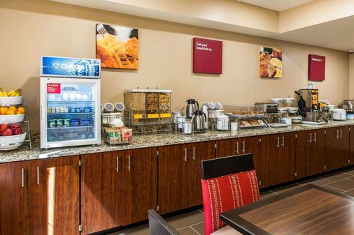 Comfort Inn & Suites - Mount Sterling - Buffet