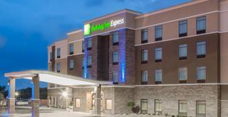 Holiday Inn Express Moline - Quad Cities Area - Moline