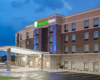 Holiday Inn Express Moline - Quad Cities Area - Moline - Bâtiment