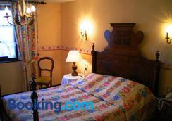 Hôtel des Vosges - La Petite-Pierre - Bedroom