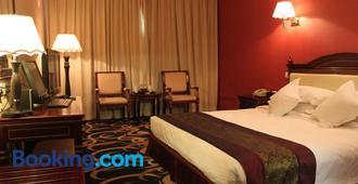 Beijing Commercial Business Hotel - Beijing - Bedroom
