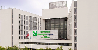 Holiday Inn Express Tianjin Airport - Тяньцзинь