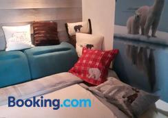 Les Volets Bleus Alsace Vosges - Husseren-Wesserling - Bedroom
