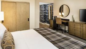 Hotel Indigo Boston Garden - Boston - Chambre