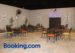 Elite of Elite Hotel - Thủ Đô Riyadh - Nhà hàng