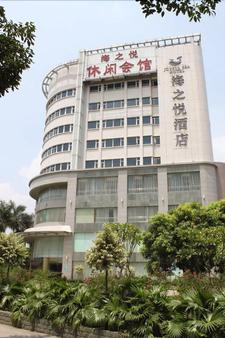 Joyful Sea Hotel - Guangzhou - Building
