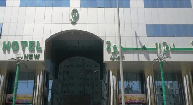 Marwat Al Aseel Hotel - Mecca - Building