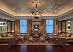 The Leela Palace New Delhi - นิวเดลี - เลานจ์