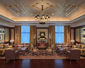 The Leela Palace New Delhi - New Delhi - Lounge