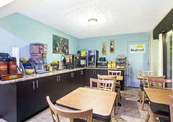 Days Inn by Wyndham Douglasville-Atlanta-Fairburn Road - Douglasville - Restaurant