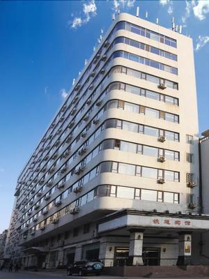 Dalian Railway Hotel - Dalian - Building