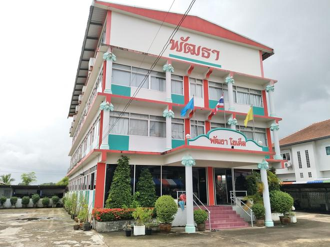 Pattha Hotel - Prachin Buri - Building