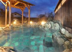 AMMS Hotels Kusatsu Onsen Hotel Resort - Kusatsu - Phòng tắm
