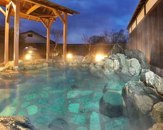 AMMS Hotels Kusatsu Onsen Hotel Resort - Kusatsu - Bathroom