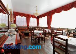 Hotel Aviz - Figueira da Foz - Restaurant