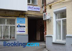 Hostel Golden Gates - Kiev - Cảnh ngoài trời