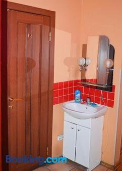 Hostel Golden Gates - Kiev - Phòng tắm