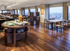 Ana Holiday Inn Kanazawa Sky - Kanazawa - Restaurante