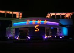 Sexy City Motel - Tainan - Edificio