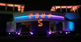 Sexy City Motel - Tainan City - Building