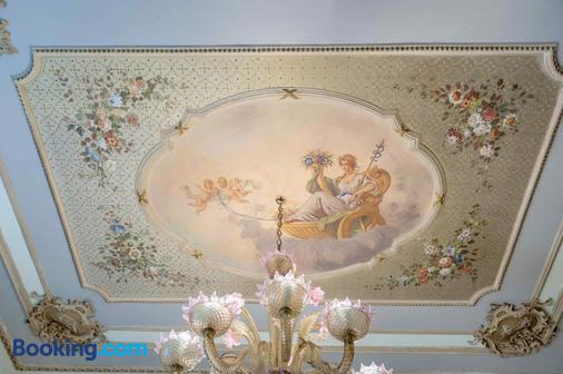 Bed and Breakfast Palazzo Benso - Palermo - Building