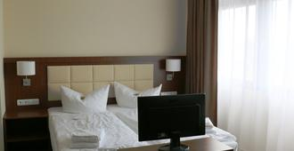 Invite Hotel Fulda City - Fulda - Soverom