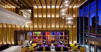 Delta Hotels by Marriott Toronto - Toronto - Ingresso