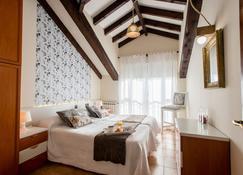 Apartamentos River Santander - Santander - Habitación