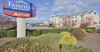 Fairfield Inn and Suites by Marriott Williamsport - Williamsport