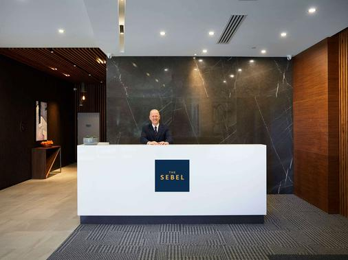 The Sebel West Perth Aire Apartments - Perth - Vastaanotto