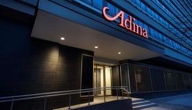 アディーナ アパートメント ホテル ライプツィヒ - ライプツィヒ - 建物