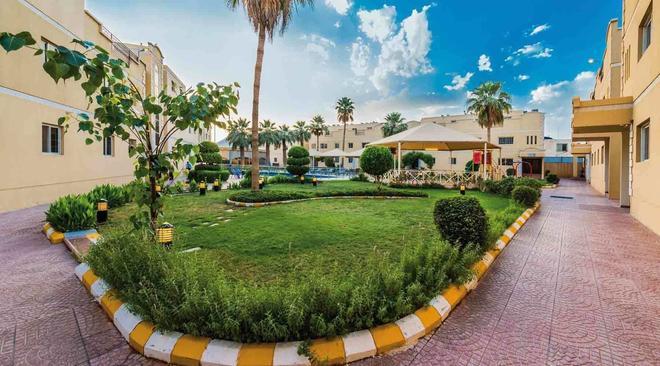 Boudl Al Olaya - Riyadh - Outdoors view