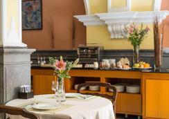 格拉納達英拉特拉酒店 - 格拉納達 - 餐廳
