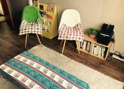 Danim Backpackers - Hostel - Daegu - Bedroom