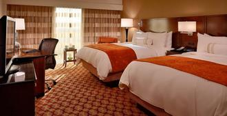 Marriott Louisville East - Louisville - Soverom