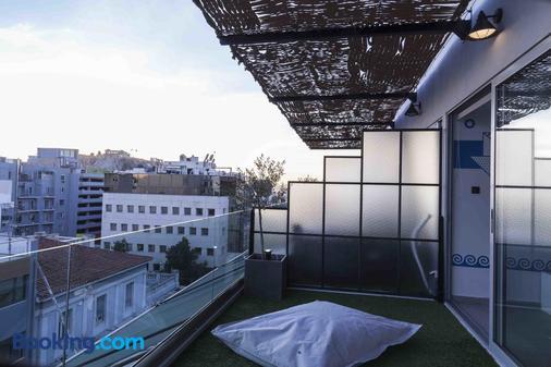 The Athenians Modern Apartments - Athens - Balcony