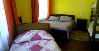 Hostal O'higgins - Concepción - Bedroom