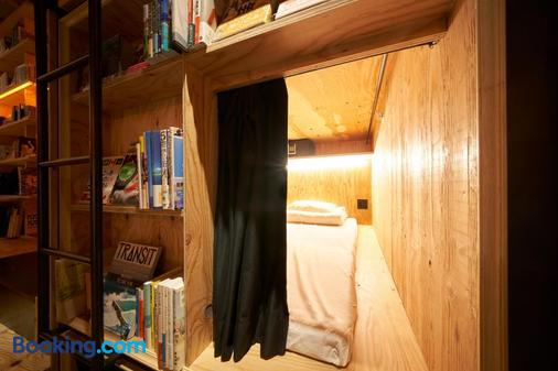 Book And Bed Tokyo Shinjuku - Hostel - Tokyo - Bedroom