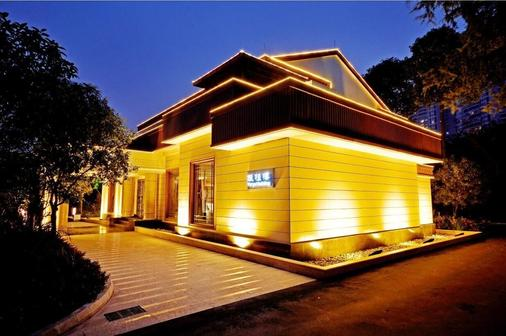Chengdu Wangjiang Hotel - Chengdu - Building