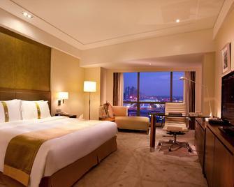 Holiday Inn Shaoxing - Shaoxing - Спальня