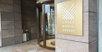 Hotel Mari Thale Sosei - Сага