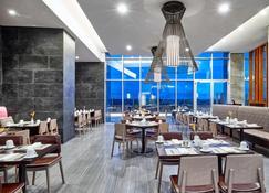 Marriott Santa Cruz de la Sierra Hotel - Santa Cruz de la Sierra - Restaurant