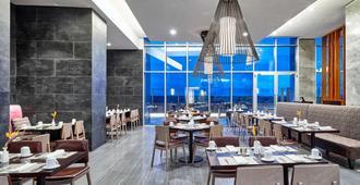 Marriott Santa Cruz de la Sierra Hotel - Santa Cruz de la Sierra - Restaurante