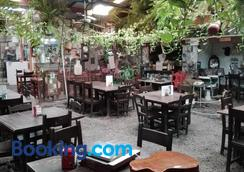 Hotel Playa de Arinaga - Cruce de Arinaga - Restaurant