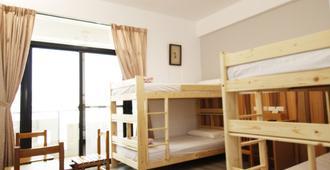 Amigo - Thành phố Đài Nam - Phòng ngủ
